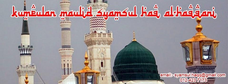 Syamsul Haq