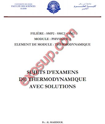 sujets d'examens de Thermodynamique avec solutions smpc fsa