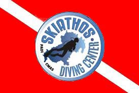 Skiathos Diving Center