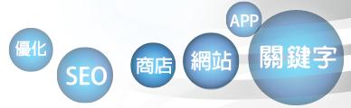 格碧林居-台南民宿包棟、台南平價民宿、台南平價住宿