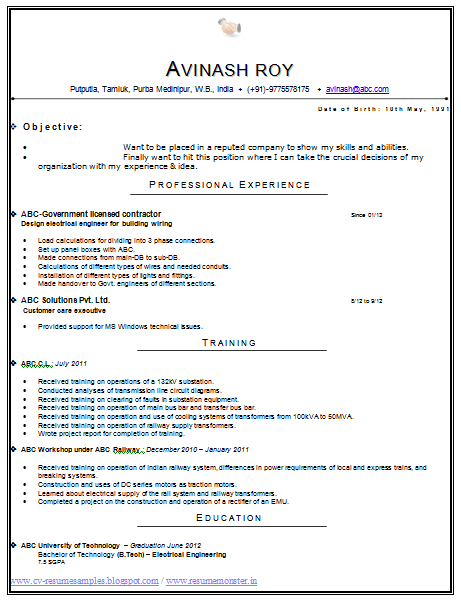 download now latest resume format for b tech