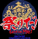 Mai Kuraki Countdown Live 12-13 祭りだ! tattsu Me!