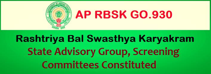 nhm rbsk state advisory group screening committees