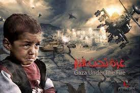 Gaza | Palestine | Peringatan | Shaklee | Sg. Buloh | Setiawangsa