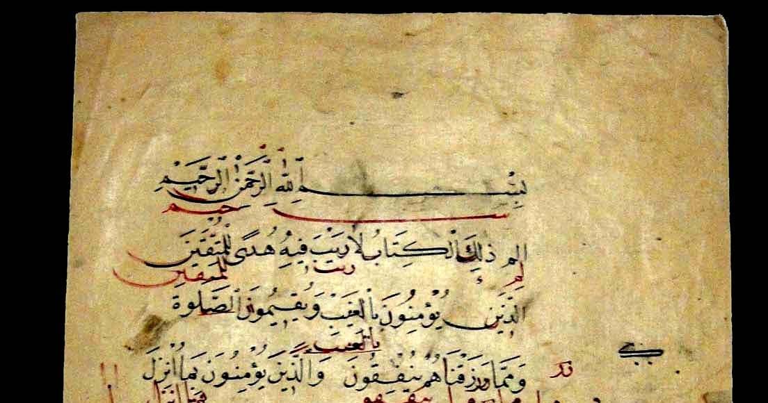 Abu Dervish Ancient Manuscript Review 161 Antique