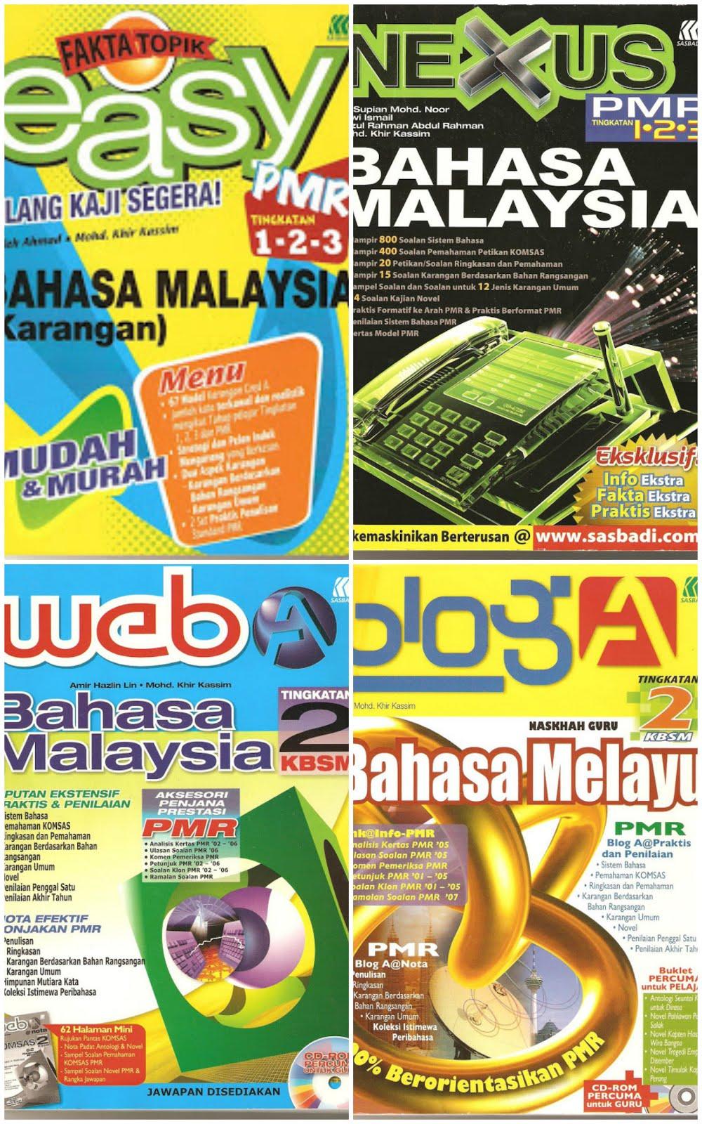 Buku Karangan PMR 2009/Buku Nexus PMR 2008/Buku Web T2 BM 2008/Buku Blog A BM T2 2007