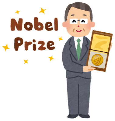 ノーベル賞を受賞した人のイラスト