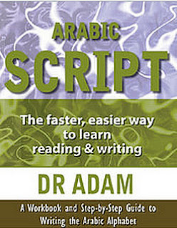 Arabic script faster, easier learn
