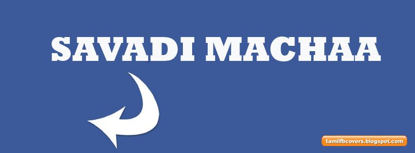 My India FB Covers: Savadi Machaa - Arrow FB Cover