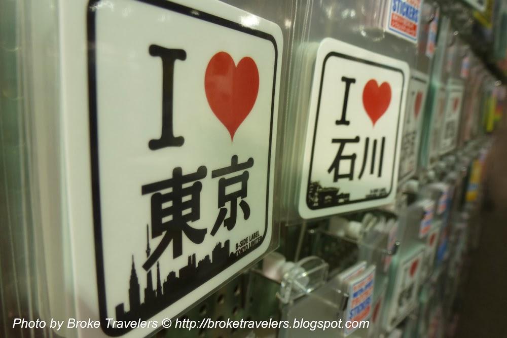 i love tokyo sticker