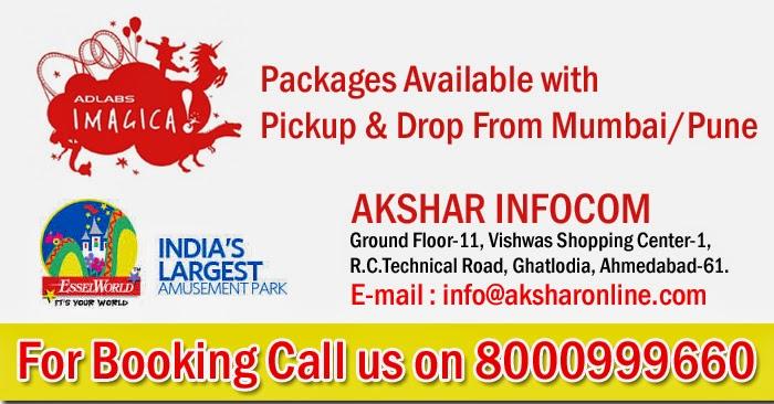 www.aksharonline.com
