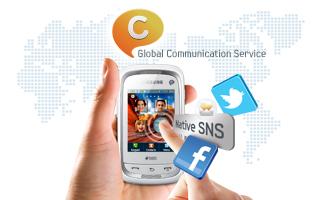 Samsung Champ Neo Duos C3262 Ponsel Layar Sentuh Harga Dibawah 500 Ribu