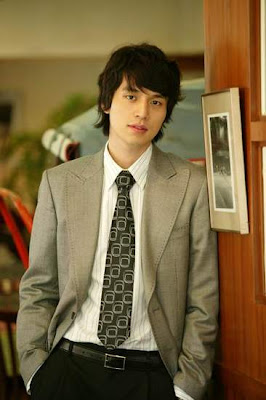 Lee Dong Wook Picture