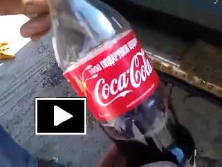 amazing coca cola hidden trick zem tv pakistan. Black Bedroom Furniture Sets. Home Design Ideas