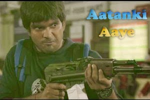 Aatanki Aaye