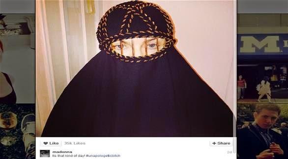 من تكون هذه المرأة التي ترتدي النقاب