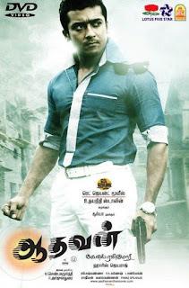 Aadhavan 2009 Dual Audio [Hindi – Telugu] UnCut HDRip | 720p | 480p