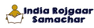 India Rojgar Samachar