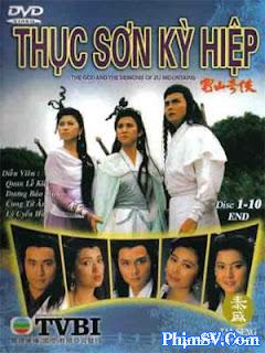 Phương Đức Và Miêu Thúy Hoa - Legend Of Fang De And Miau Cui Hua