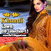 Khaadi Eid Lawn Collection 2015 | Fancy Embroidered Eid Lawn Catalog
