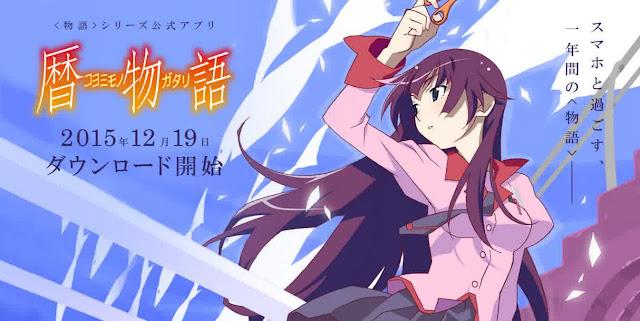 Koyomimonogatari Akan Dapatkan Anime Pendek Yang Akan Debut Pada 2016