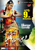 Geethanjali movie wallpapers-thumbnail-13