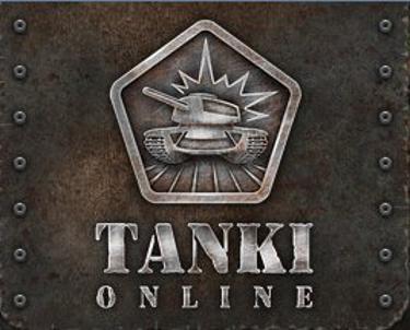 онлайн танки как заработать деньги