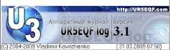UR5EQFLOG 1780