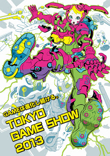 tokyo game show 2013 poster 1 Tokyo Game Show 2013   Advertisement/Poster