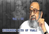 Evergreen hits of Vaali (Vol 3) – Music Box