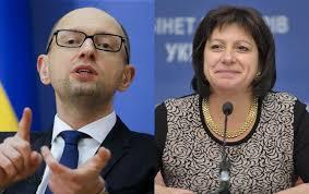 Украина и Польша договорились взаимно защищать секретную информацию - Цензор.НЕТ 2691
