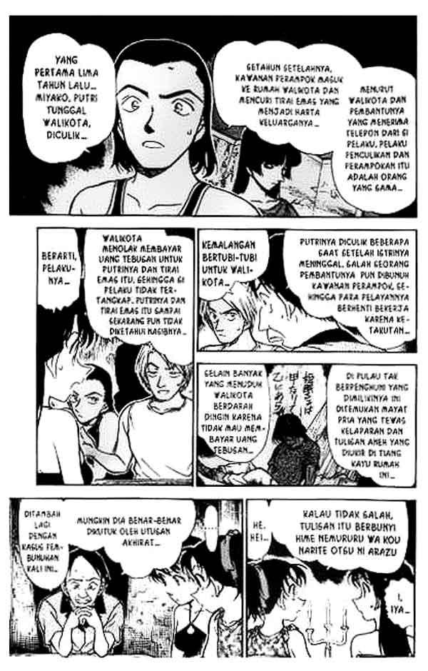 Dilarang COPAS - situs resmi www.mangacanblog.com - Komik detective conan 362 - pengunjung yang berbahaya 363 Indonesia detective conan 362 - pengunjung yang berbahaya Terbaru 13|Baca Manga Komik Indonesia|Mangacan
