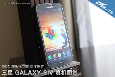 kumpulan foto galaxy s4 terbaru, gambar dan spesifikasi hp galaxy siv, smartphone android paling cnaggih di dunia