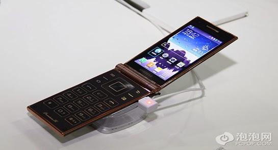 W2014 phone,samsung