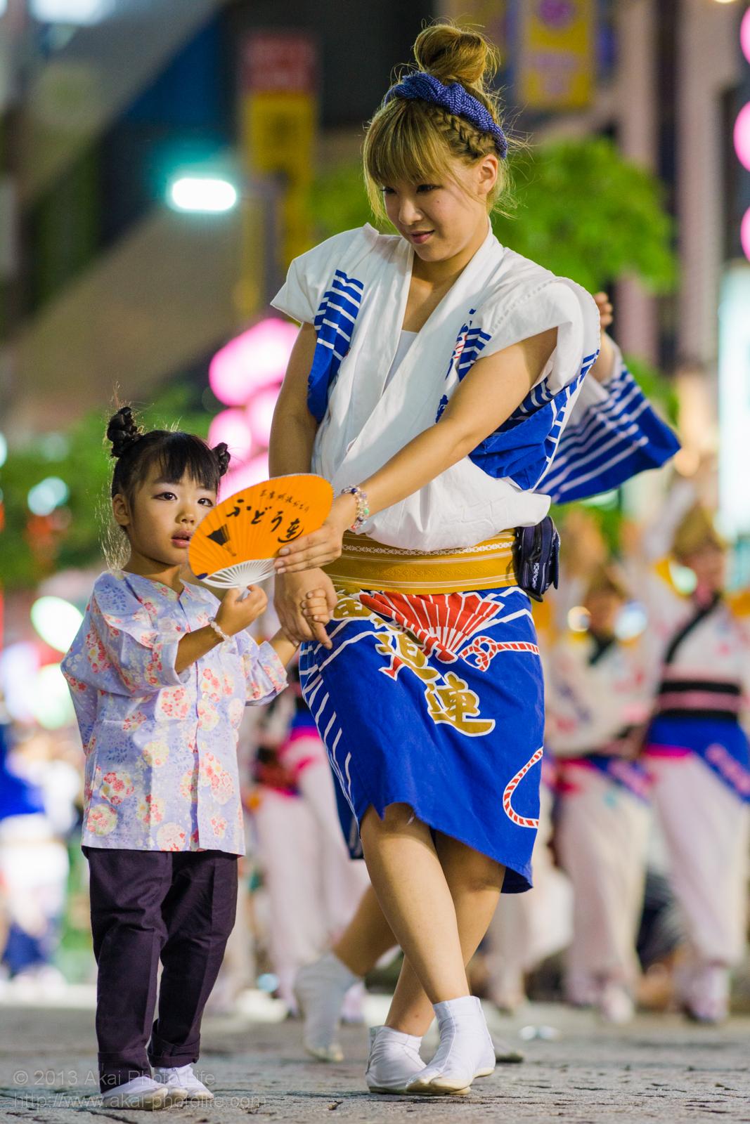 三鷹阿波踊り、富道連の親子の写真