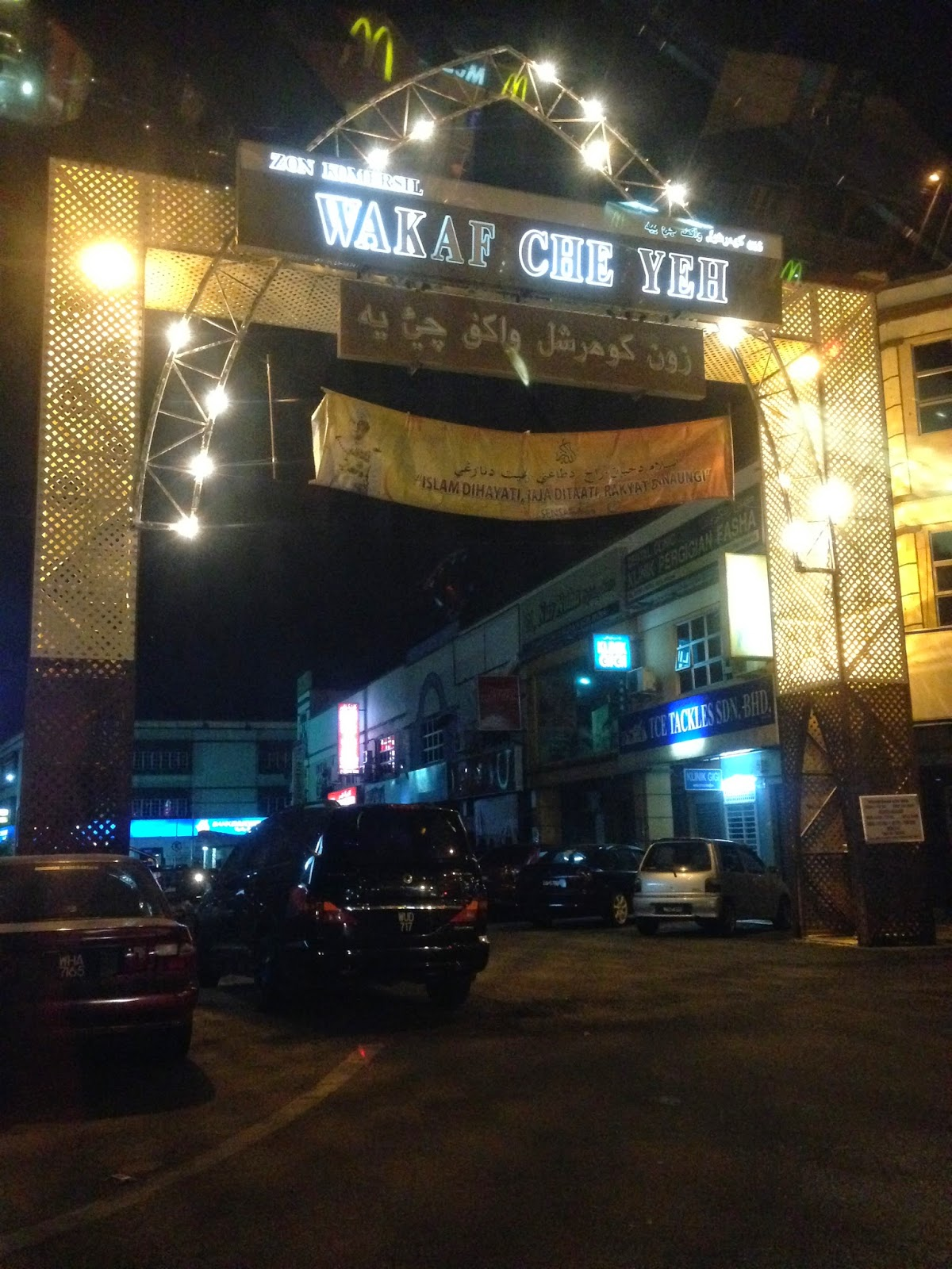 Wakaf Che Yeh