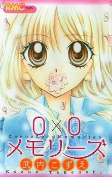 0x0 Memories Manga
