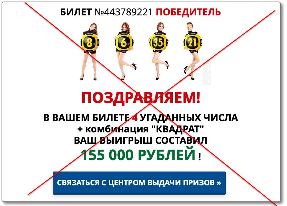 155 000 руб. – развод