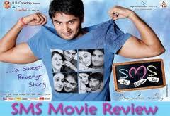 SMS (Shiva Manasulo Shruthi) (2012) telugu movie Online