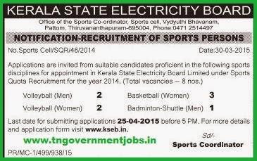 Kerala State Electricity Board, Thiruvananthapuram, KL (www.tngovernmentjobs.in)