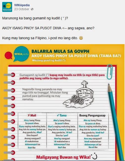 Marunong ka bang gumamit ng kudlit ( ' ) ?  Gumamit ng kudlit ( ' ) kapag may inaalis na titik (o mga titik) para paikliin ang isang salita (o mga salita).
