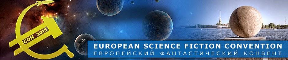 http://eurocon2015.org/en/