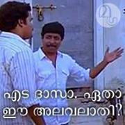 Facebook Photo Comment: Malayalam Facebook Sticker