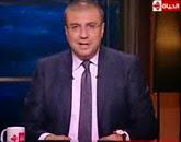 برنامج بوضوح مع عمرو الليثى  حلقة  الأربعاء 28-1-2015