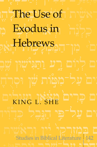 book of exodus essay A summary of exodus in 's bible: the old testament learn exactly what happened in this chapter, scene, or section of bible: the old testament and what it means perfect for acing essays, tests, and quizzes, as well as for writing lesson plans.