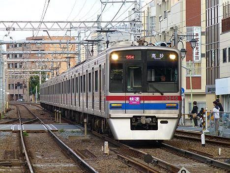 京成電鉄 快速 高砂行き 3800形