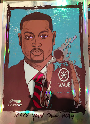 "Dwayne Wade x Li-Ning ""Way of Wade"" NBA 2013 All-Star Weekend 2013 Screen Print by Jermaine Rogers"