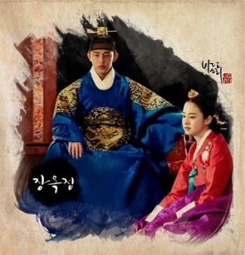 sinopsis drama korea jang ok jung