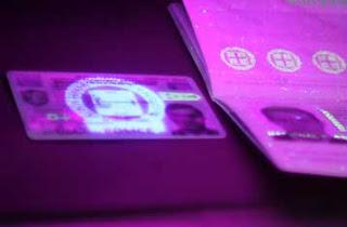 Υποχρεωτικά για όλους η αλλαγή ταυτότητας σε νέου τύπου – Κόστος 10 ευρώ για την αλλαγή