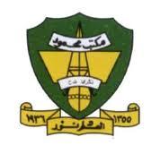 Lembaga Maktab Mahmud (LMM)
